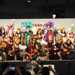 Te Marama Tahiti 金山のタヒチアンダンススタジオ-HAWAI'I Festival2016 出演報告