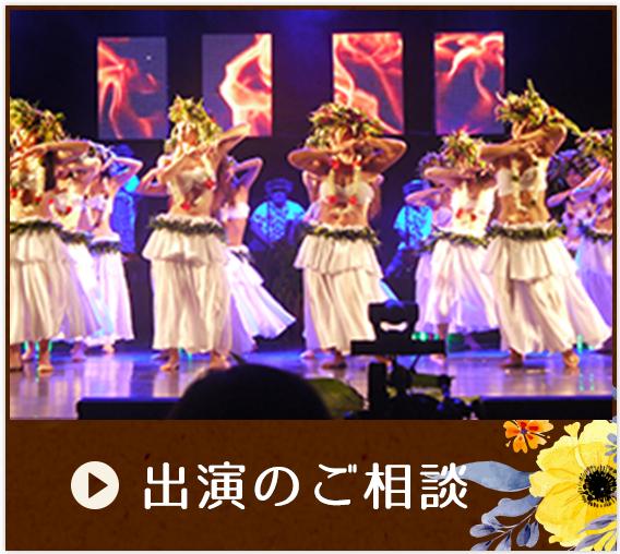 bnr004 タヒチアンダンス テマラマタヒチ名古屋