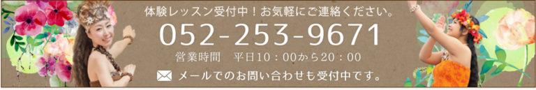 main_banner_01 メルパルク夏まつり | タヒチアンダンス テマラマタヒチ名古屋