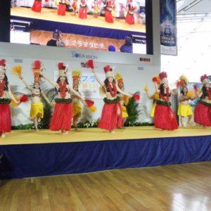 Te Marama Tahiti 金山のタヒチアンダンススタジオ-セントレアワールドダンスイベント