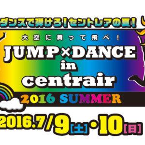 Te Marama Tahiti 金山のタヒチアンダンススタジオ-JUMP×DANCE  in centrair 2016 SUMMER