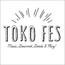 Te Marama Tahiti 金山のタヒチアンダンススタジオ-TOKO FES イオンモール常滑
