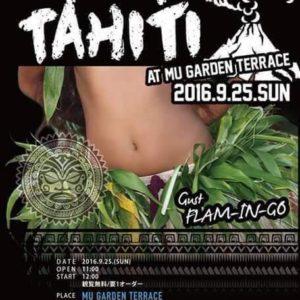 Te Marama Tahiti 金山のタヒチアンダンススタジオ-'UPA'UPA TAHITI 2016.9.25 SUN
