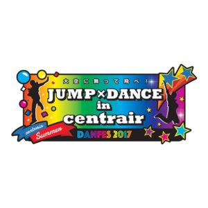 Te Marama Tahiti 金山のタヒチアンダンススタジオ-JUMP×DANCE in centrair DANCEFES 2017