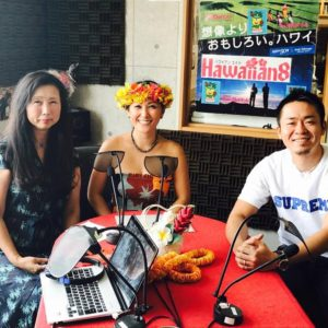 Te Marama Tahiti 金山のタヒチアンダンススタジオ-MID FM 76.1ラジオ出演 ハワイアン8カフェ タヒチ特集