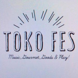 Te Marama Tahiti 金山のタヒチアンダンススタジオ-トコフェス2017