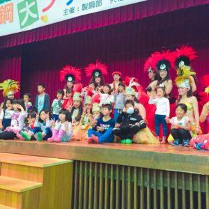 Te Marama Tahiti 金山のタヒチアンダンススタジオ-新日鐵住金タヒチアンダンスショー