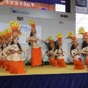 Te Marama Tahiti 金山のタヒチアンダンススタジオ-空フラハワイinセントレア